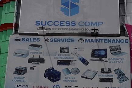 Success Comp Depan